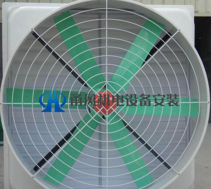 宁波负压风机安装