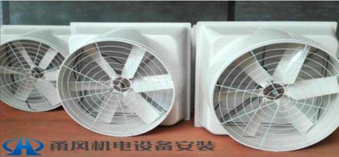 工業冷風機
