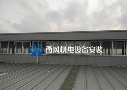 寧波工業冷風機