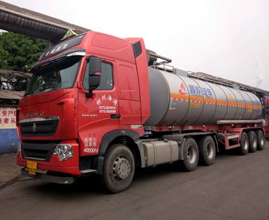 柳州海通-危化品运输注意事项