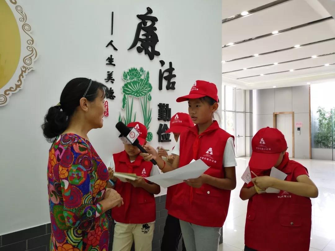 中国长城小记者,校外实践,采访