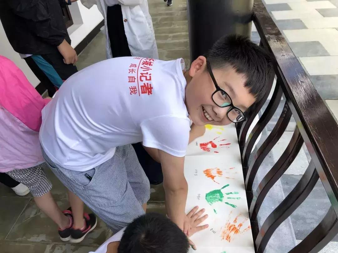 中国长城小记者,校外实践,夏令营