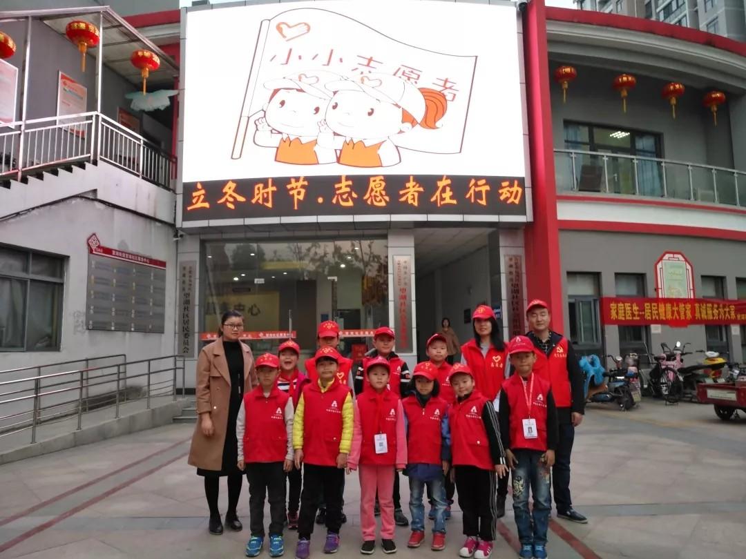 中国长城小记者,校外实践