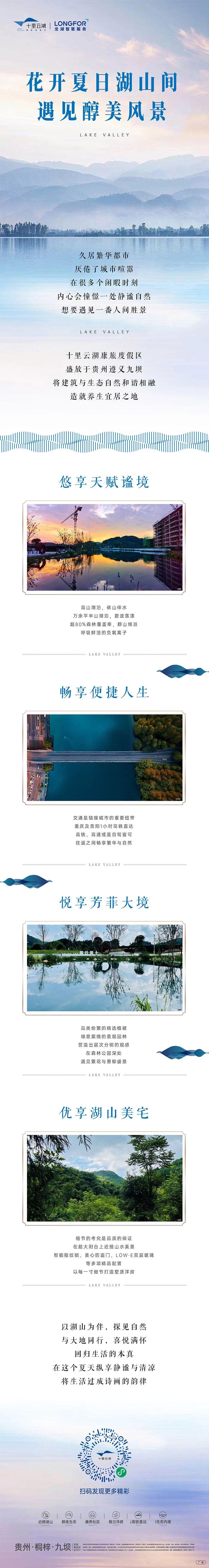 微信图片_20210725110809.jpg