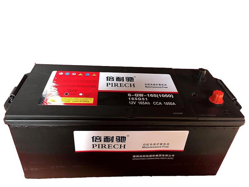 倍耐驰蓄电池6-QW-165(1050)-C.jpg