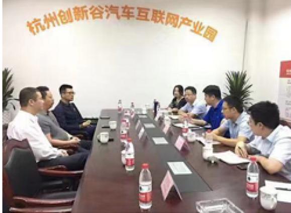 杭州市拱墅區汽車互聯網小鎮簡報