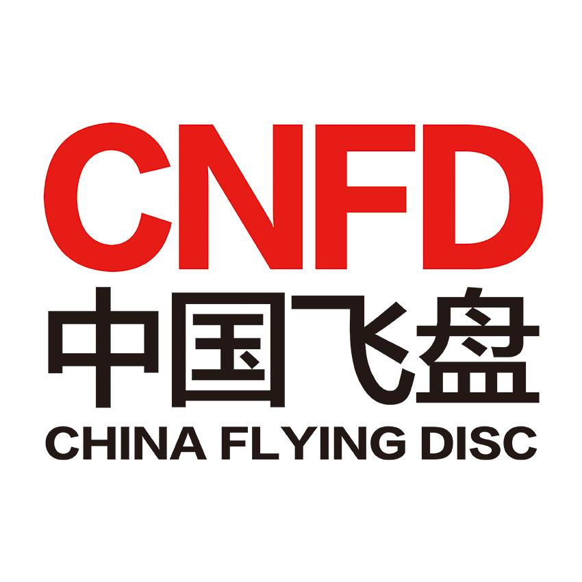 中国飞盘logo.jpeg
