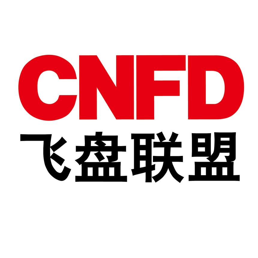 CNFD飞盘联盟.jpeg