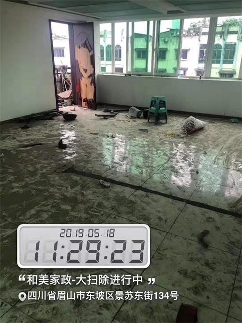 竞技宝官网清洗,竞技宝官网家政.jpg