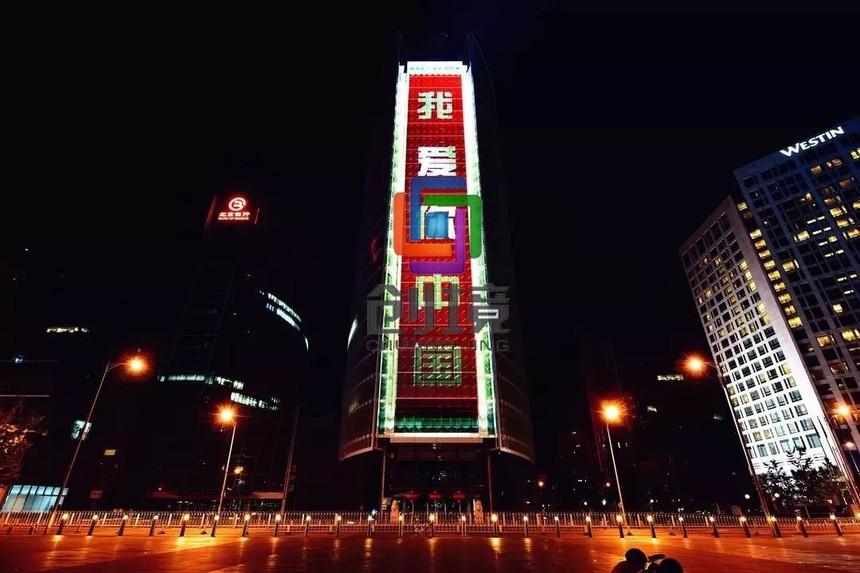 深圳投影机工程案例