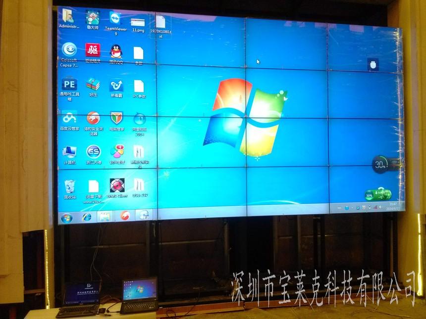 大屏幕融合拼接
