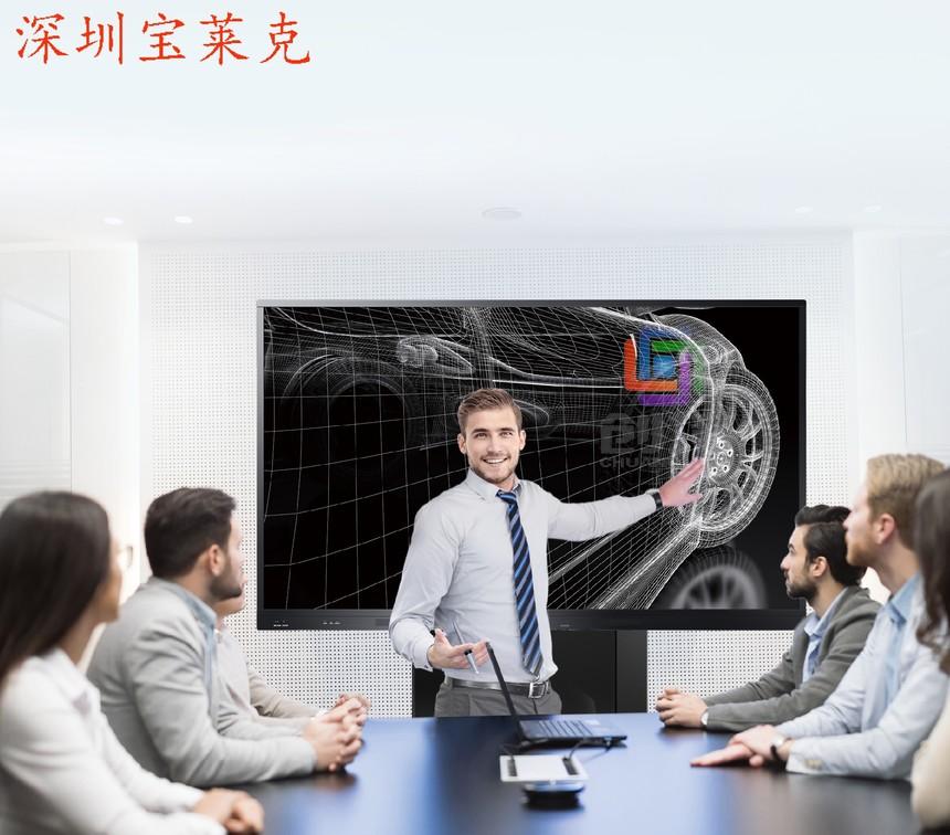 会议平板为什么那么火?让我们来解析市场