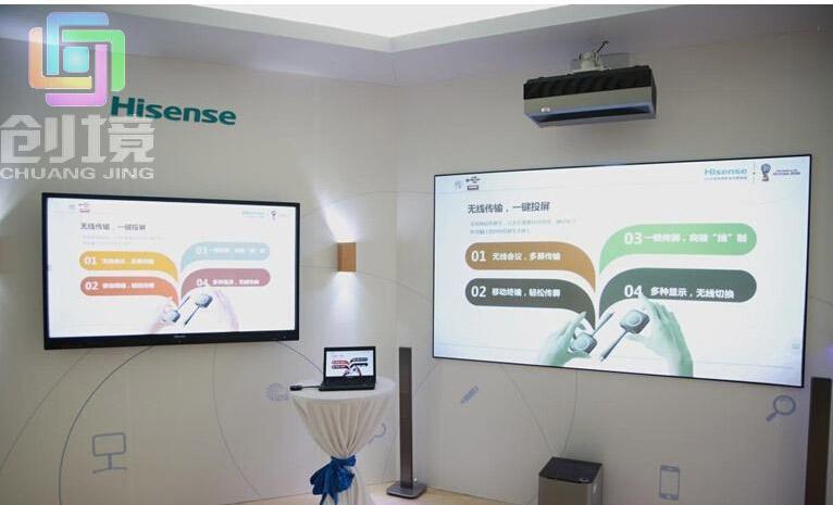 海信会议平板告诉你好产品有哪些特点?