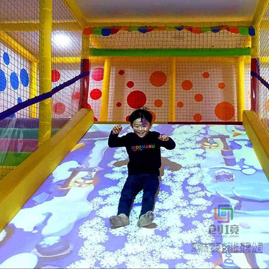 动感滑梯互动投影游戏