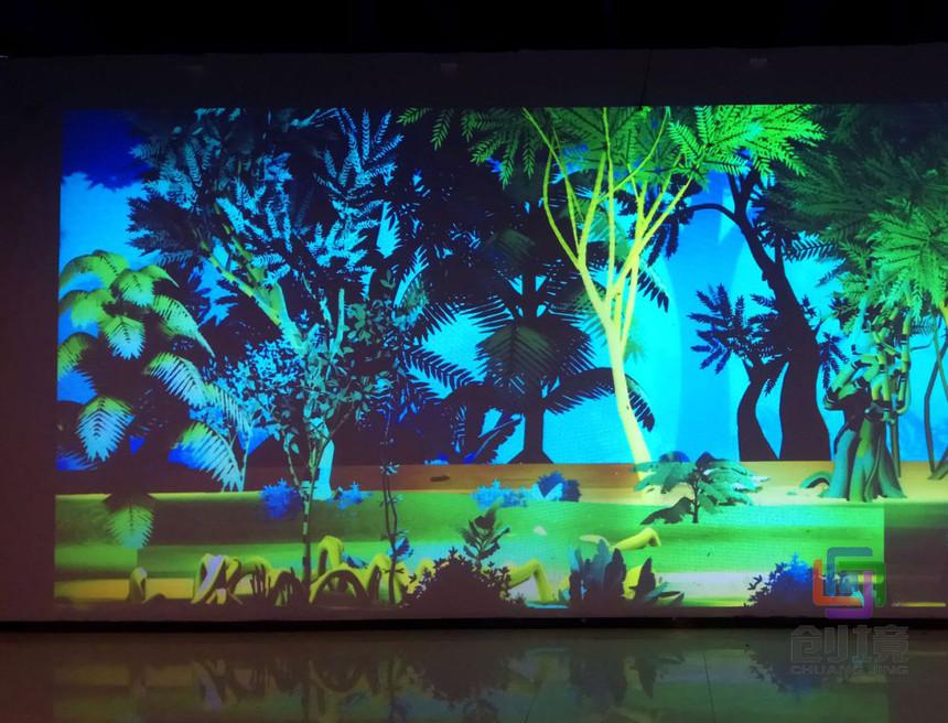 儿童互动投影游戏《魔法森林》