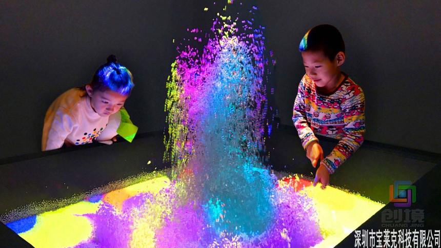 儿童互动投影游戏《魔幻烟花》
