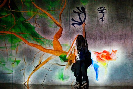 未来游乐园大型沉浸式互动投影艺术展览