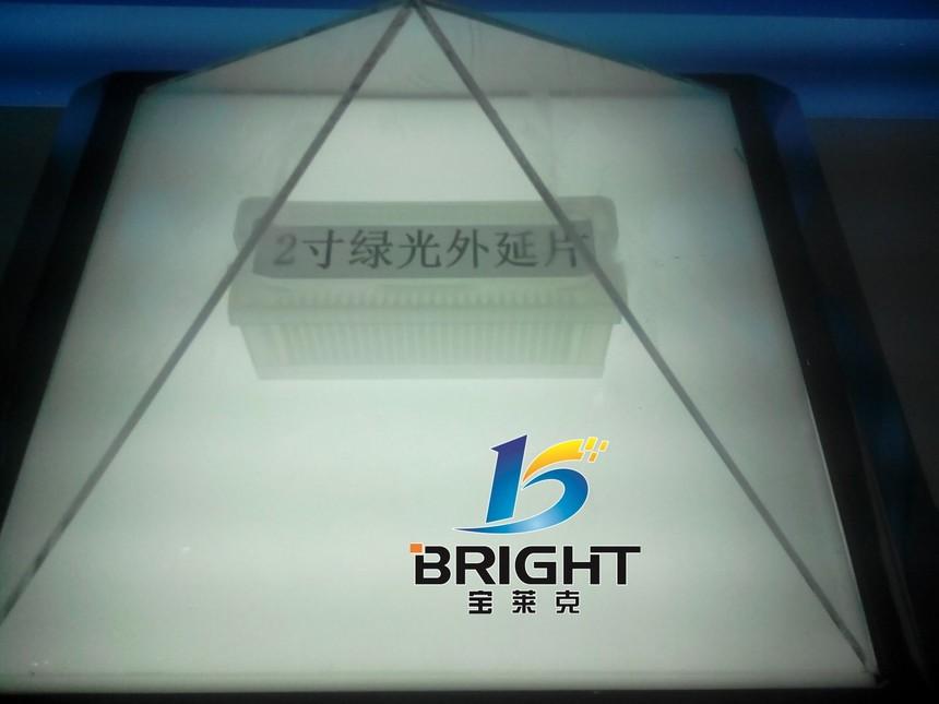 光电企业数字展厅案例图片3
