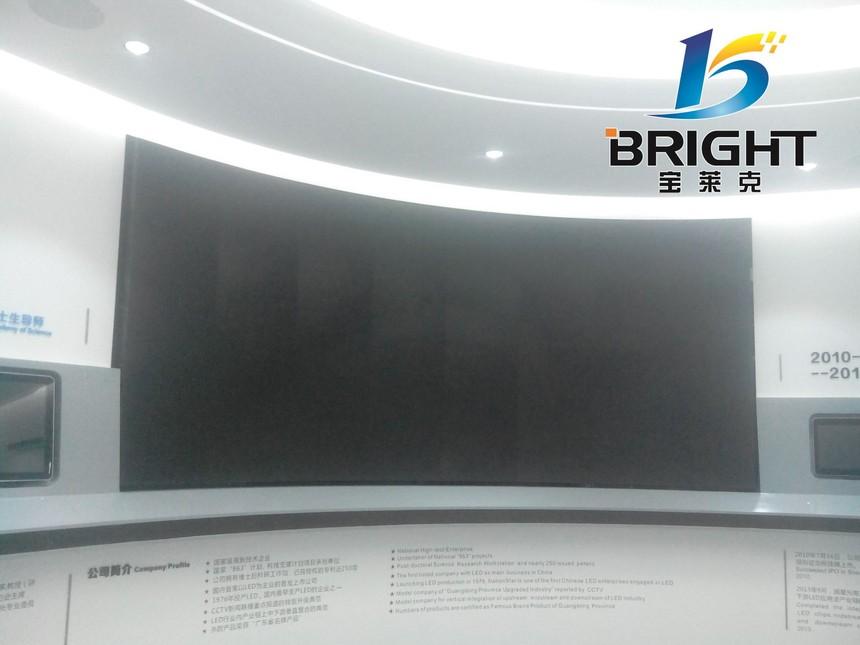 光電企業數字展廳案例圖片5