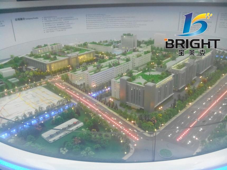 光電企業數字展廳案例圖片7