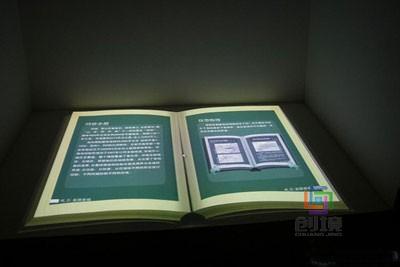 北京矿山公园空中翻书系统2