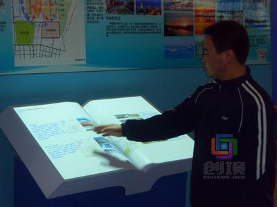 北京矿山公园空中翻书系统3