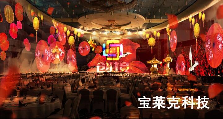 酒店餐饮营销方案︱3D全息宴会厅