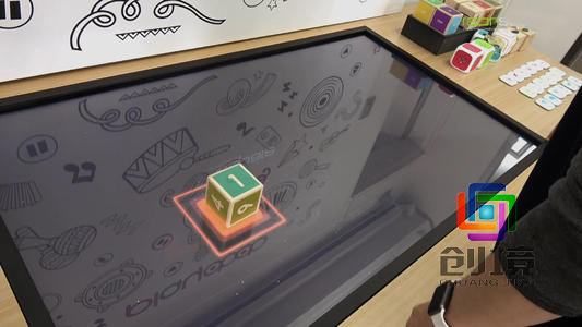 桌面互动投影