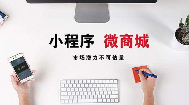 济南网站制作价值