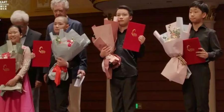 第三届珠海莫扎特国际小提琴比赛