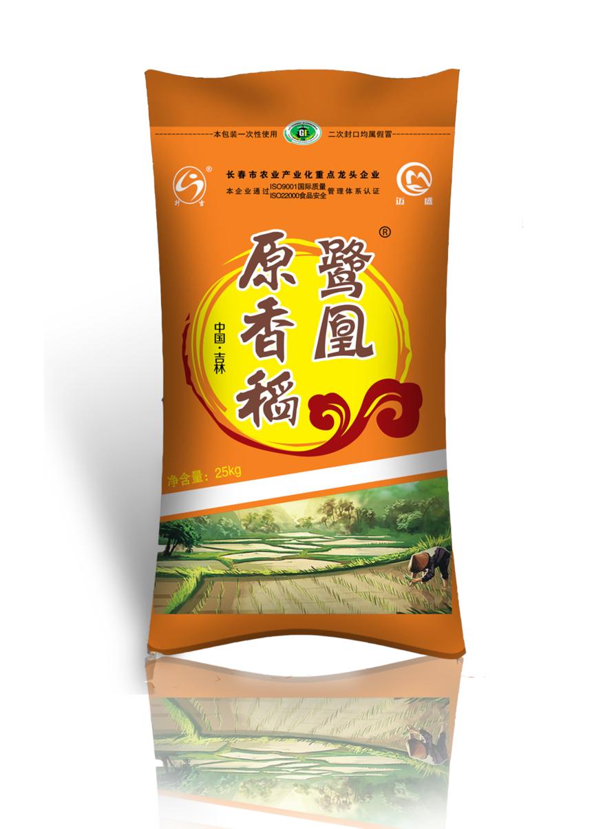 鷺凰原香稻.png