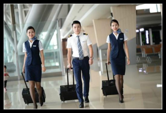 航空服务专业简介