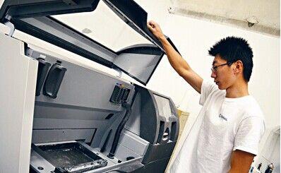 3D打印技术应用专业简介