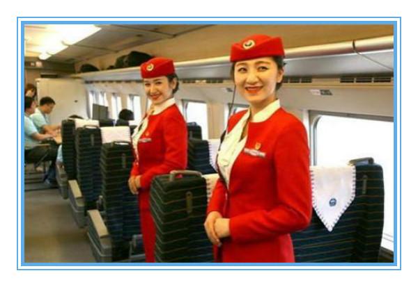 高铁乘务专业
