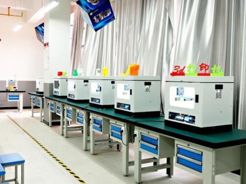 四川希望学院3D打印技术应用专业招生简章
