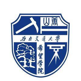 西南交通大学希望学院王牌专业有哪些及专业排名