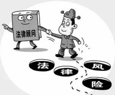 新华证券期货:遇到了金融骗局怎么办.png