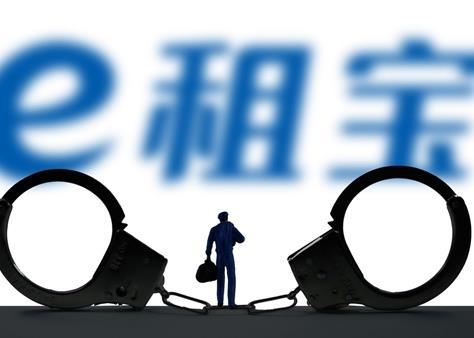 庞氏骗局实际案件—新华证券期货.png