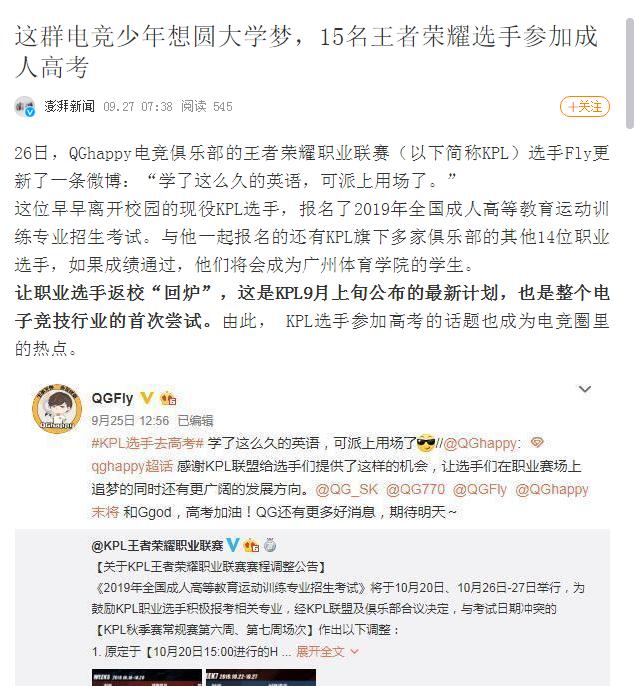 澎湃新闻图.png