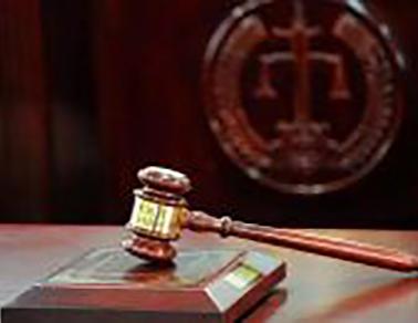 公检法系统