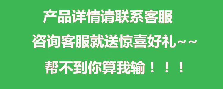 O1CN01OPHOtc2LH4vIwYNw8_!!640769666.jpg