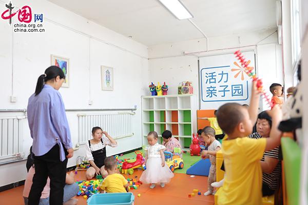 http://images.china.cn/site1000/2021-05/24/74ffa508-e956-41d6-b496-d197218f1a14_watermark.jpg