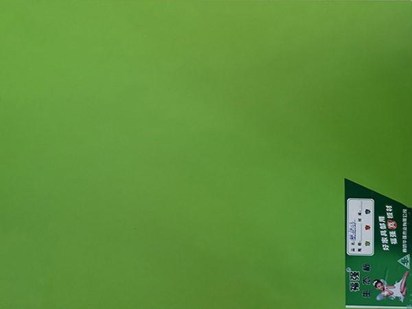 推荐你选择华强板材的理由是什么?