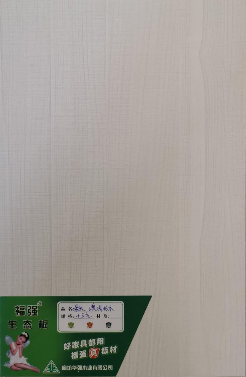 北京生态板厂家贴面板的分类