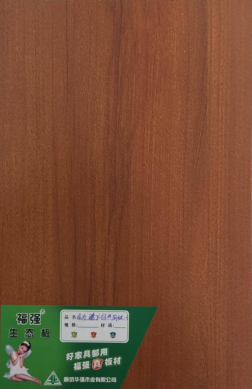 生态板定制衣柜磕碰划伤该如何处理呢?