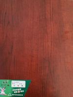 不同贝博赞助西甲的选购小知识,贝博app手机版木业给大家普及
