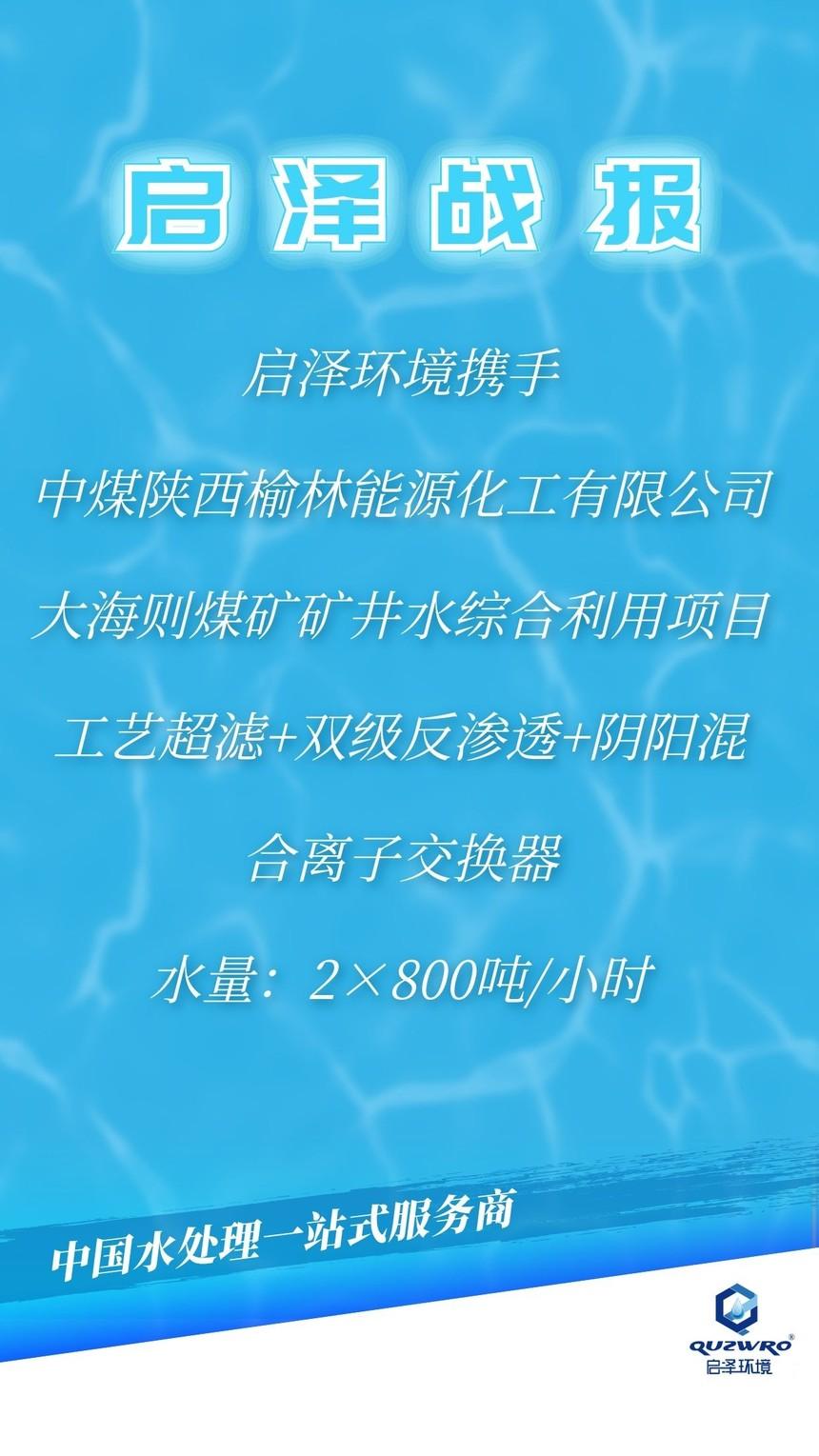 图怪兽_f6e595c26b0fd25382591aca17360ba3_86087.jpg