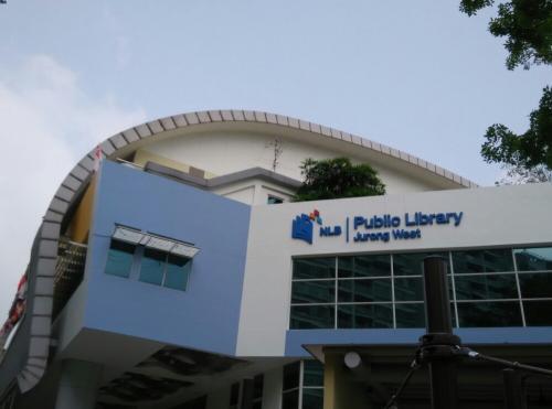 新加坡国家图书馆.jpg
