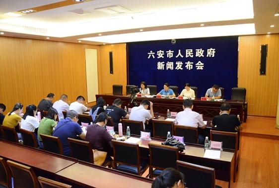 庆祝中华人民共和国成立70周年主题新闻发布会(市文明办)
