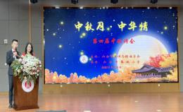 金安区:中秋诗会迎佳节